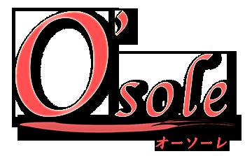 O'sole オー・ソーレ